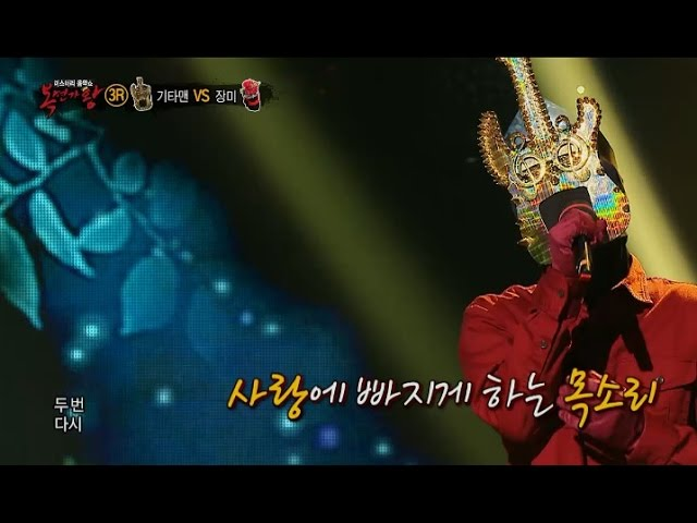 【TVPP】 Chen(EXO) - Drunken Truth, 첸(엑소) - 취중진담 @King of Masked Singer
