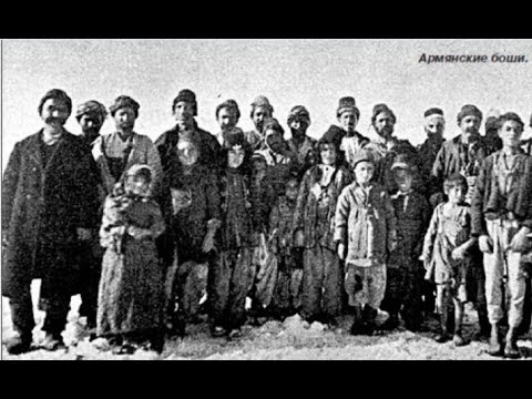 Боши – такие разные цыгане. Но все – армяне.