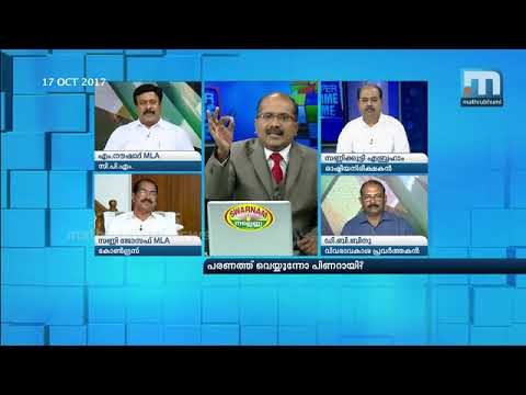 Is Pinarayi hiding the solar report?| SPT Part 2 | Mathrubhumi News