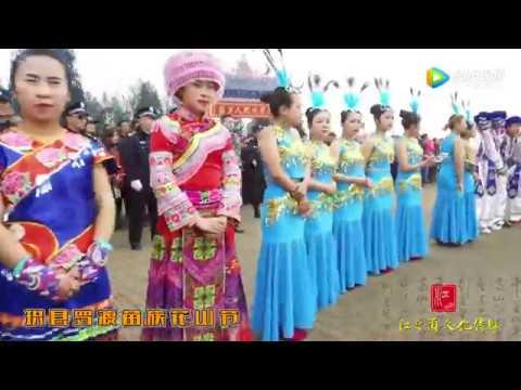 Ntees Lom Zem Hauv Toj Hmoob Sichuan 2017 - Sichuan Hmong Miao Huashan Festival