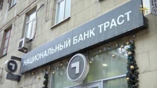 реальное время: Банк