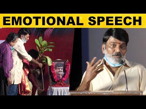 அவரை பற்றி மட்டும் கேள்வி கேக்காதீங்க நான் அழுதிடுவேன்! - Actor Dhamu Emotional Speech