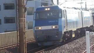 【鉄道】EH200‐15牽引 貨物列車 「EH200、常磐線を走る!」