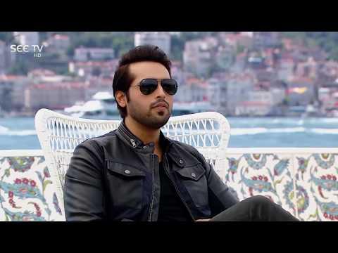 Sunrise From Istanbul - Fahad Mustafa - 2015 - Morning Show - SEE TV