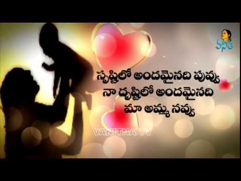 Vanitha Tv Mothers Day Quotation 2 Youtube