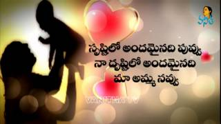 Vanitha Tv - Mother's Day Quotation - 2
