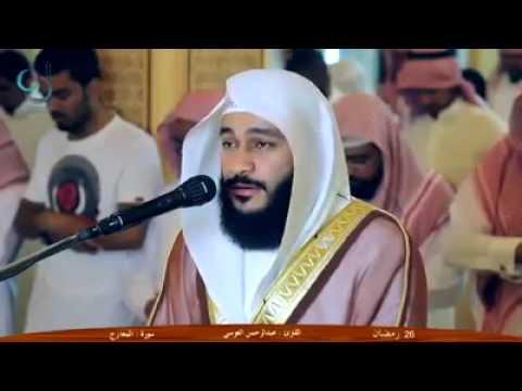 Surat Al Jin Syeikh Abdur rahman Bin Jamal Al Ausa