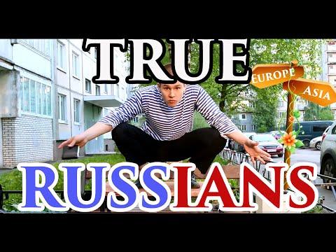Европа это Америка? Что русские думают о европейцах?
