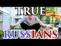 Европа это Америка Что русские думают о европейцах mp3