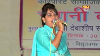 Haryanvi Ragni / Mere Lal Tere Khone Ka / popular Ragni / Ndj Music