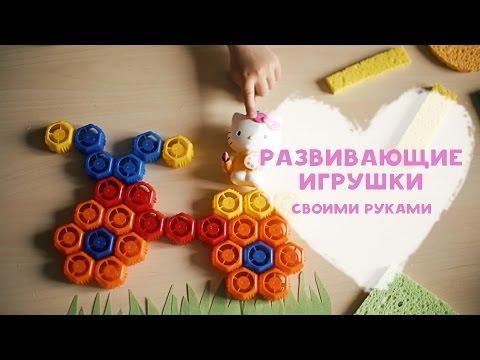 3 идеи развивающих игр для детей [Любящие мамы]