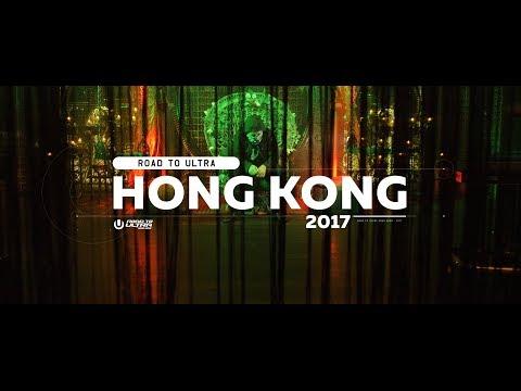 ROAD TO ULTRA HONG KONG 2017  4K Recap