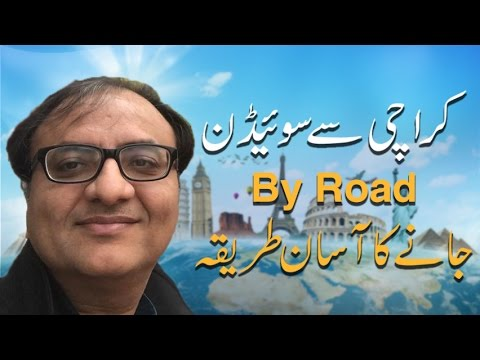 Easy Way To Travel From Karachi To Sweden Via Road | کراچی س