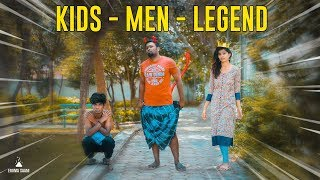 Eruma Saani | Kids - Men - Legend