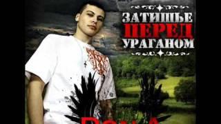 DoN-A & SoM(GineX) ft. Tork - Druzhba