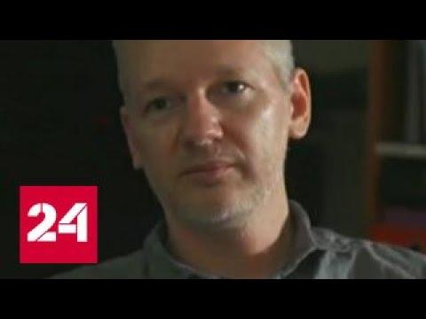Автор фильма об Ассанже назвала его порождением американского общества