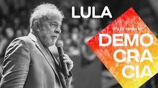 Baixar Discurso do Lula no Ato em defesa da Democracia