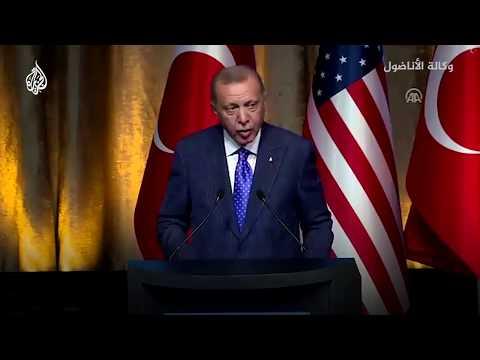 ???? ???? شاهد |  كلمة أردوغان امام الجالية المسلمة في نيويورك