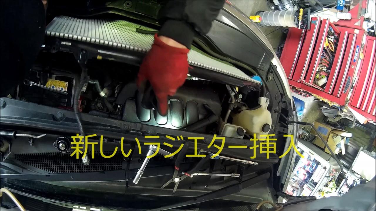セレナ c25 バッテリー 交換