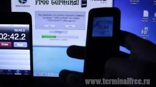 Интертелеком ,переключить модем 3G в режим только EVDO в программе Mobile Partner