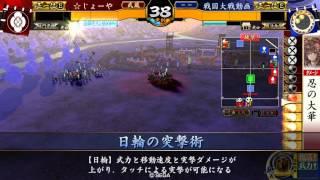 戦国大戦 正一位E 滝川甲斐姫 vs 剣抜弩張バラ Ver.3.02H