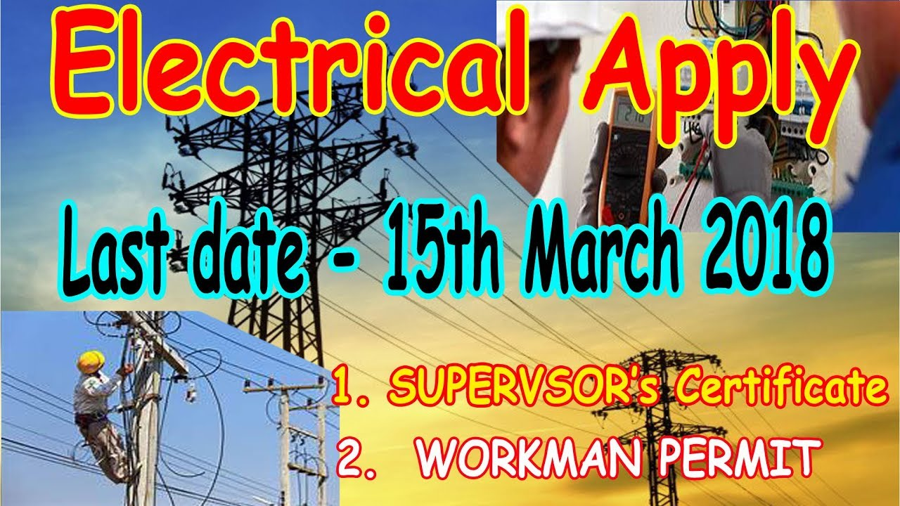 Electrical apply 2018 youtube electrical apply 2018 1betcityfo Image collections