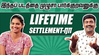 Life Time Settlement Ra | No Comments Simply Waste | Kichdy