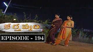 Karthavyam Telugu Daily TV Serial Episode 194   Ranganath, Bhanu Chander, Prasad Babu  TVNXT Telugu