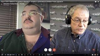Интервью с частным детективом из Майами Стивом Дудником