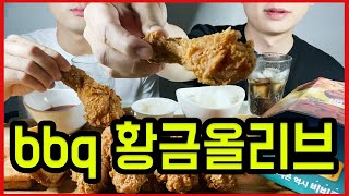 (ASMR) MUKBANG 황금올리브 닭다리 & 멘보샤…
