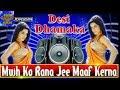 Dj Gup Chup Gup Chup Full Song Karan Arjun Mamta Kulkarni Alka Yagnik Ila Arun  Mp3 - Mp4 Download