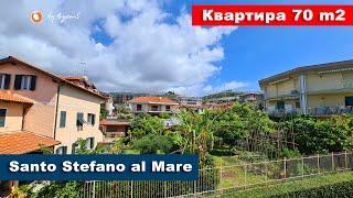 👍Квартира у моря в Санто-Стефано-аль-Маре | Two-bedroom apartment for sale in Santo Stefano al Mare