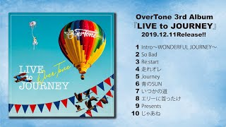 OverTone 3rd Album「LIVE to JOURNEY」ティザー