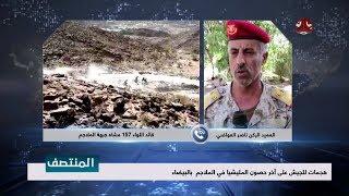 هجمات للجيش على آخر حصون المليشيا في الملاجم بالبيضاء