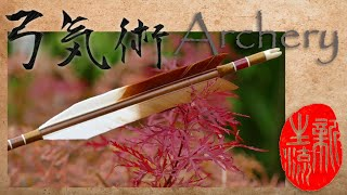 Japanese Bamboo Arrow making my way - DIY Bamboo arrowmaking tutorial