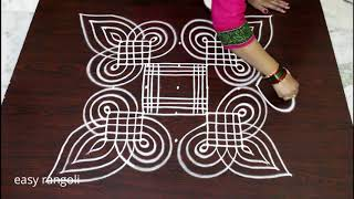 Dhanurmasam muggulu with 5x5 straight dots - margazhi kolam designs - easy rangoli