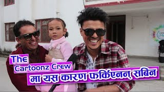The Cartoonz Crew मा यस कारण फर्किएनन् सबिन | Manash raj | sabeen Karki & Dikshya Thakuri |