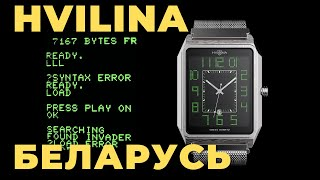 В БЕЛАРУСИ СДЕЛАЛИ ВЕЩЬ! Hvilina Green Screen Basic