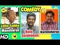 Karunakaran Comedy Scenes | Oru Naal Koothu | Tamil Movie Comedy Scenes | Bala Saravanan | Manohar