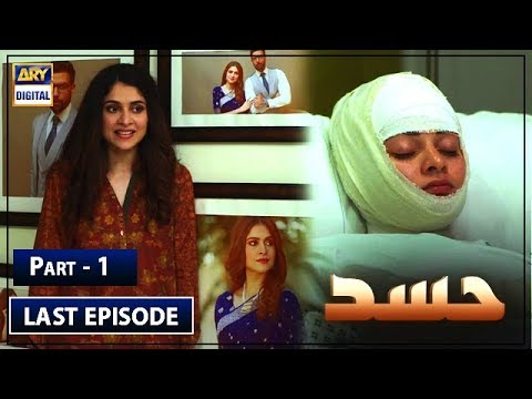 Download Hassad   Last Episode   Part 1   2nd Sep 2019   ARY Digital  [Subtitle Eng]