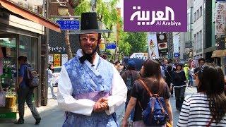 برومو| السياحة عبر العربية.. سيول - كوريا الجنوبية