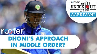 DHONI's approach in MIDDLE ORDER? 'Rooter' presents THE KNOCKOUT SHOW with #AapKiVani