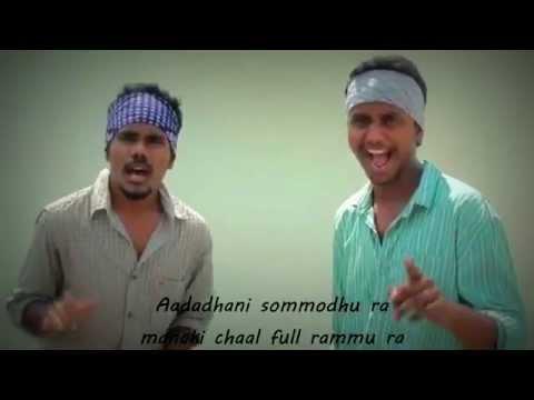 The Best Telugu Rap Song. (Awesome Lyrics)