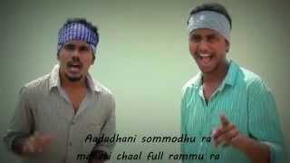 The Best Telugu Rap Song. (Awesome Lyrics)