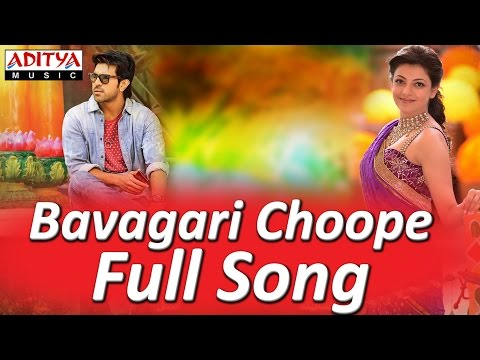 Bavagari Choope Full Song Ll Govindudu Andarivadele Movie Ll Ram Charan, Kajal Agarwal