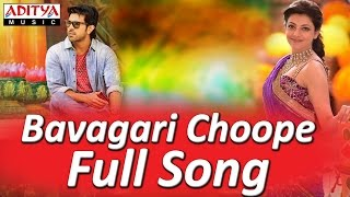 Listen & enjoy bavagarisongs from .govindudu andarivaadele movie starring ram cahram kajal subscribe to our channel - http://goo.gl/tvbmau and ...