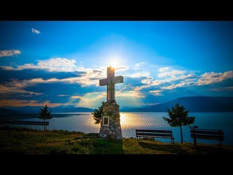 Pella Regional, Macedonia Hellas (Greece)