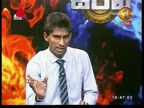 Satana Sirasa TV 14th March 2018