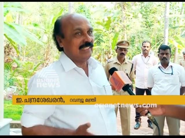 S Rajendran insults Devikulam sub collector : Minister E. Chandrasekharan's response