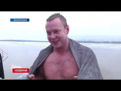 Телеканал TV5: День. Новини TV5. Випуск 17-00 за  21.01.2019